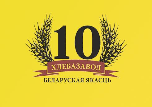 Купить облигации ООО Хлебзавод №10