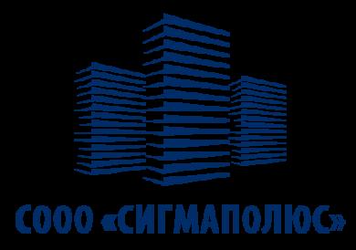 сигмаполюс купить облигации в Беларуси